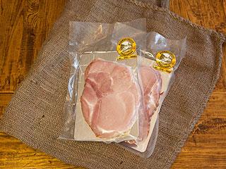 Ham Sliced